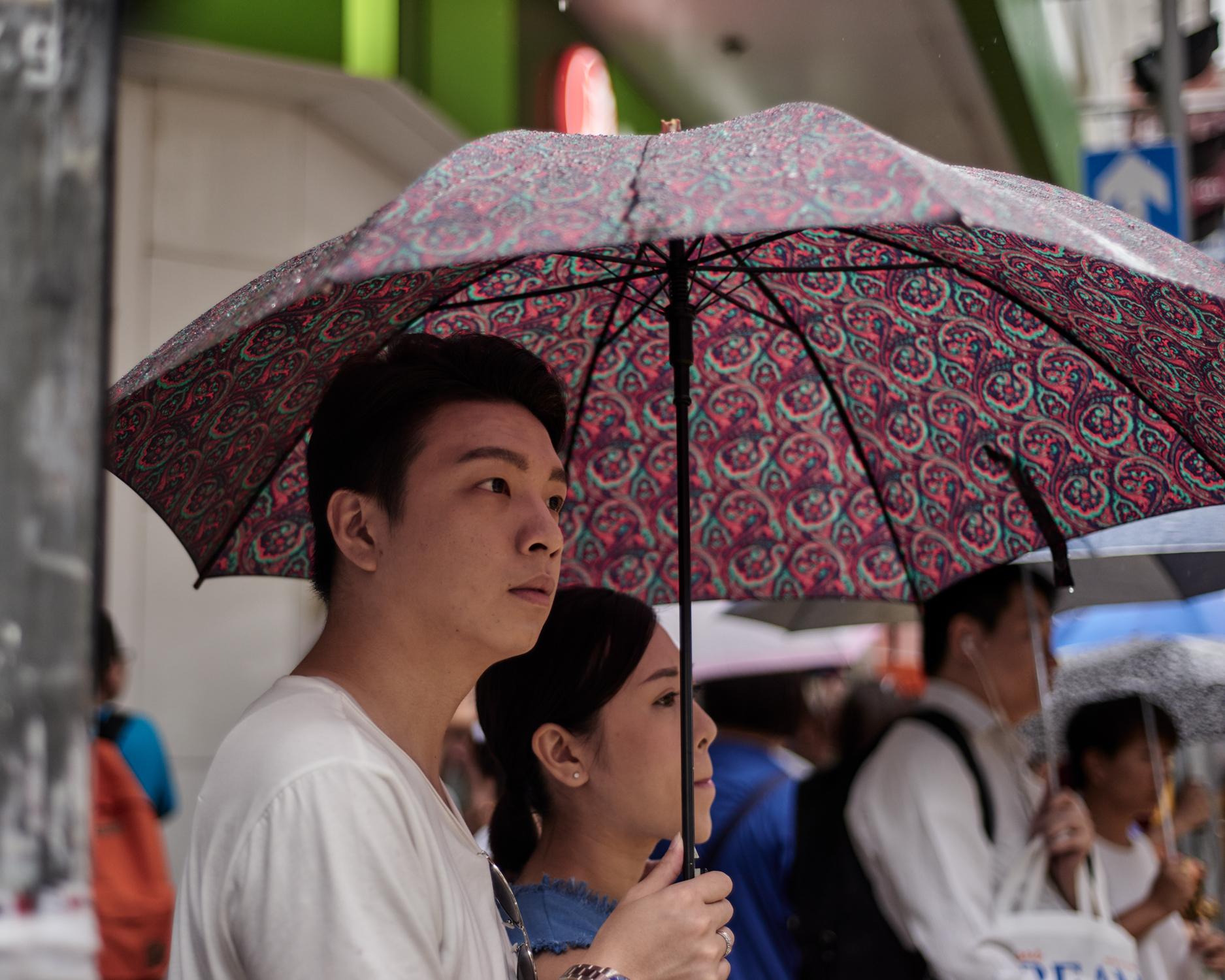 """""""umbrella"""""""
