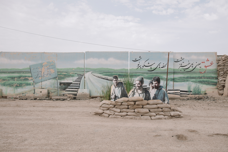 """Khuzestan Iran"""